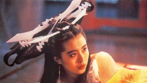 《倩女幽魂3》大佬王祖贤狂撩纯情小和尚梁朝伟,妹子们,学着点