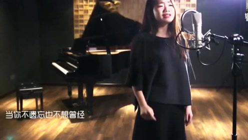 好听的民谣关于我爱你女声翻唱,很久没听到这样清新的声音!