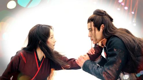 《扶摇》大结局:杨幂为爱成魔,阮经天江山与美人,只能选其一