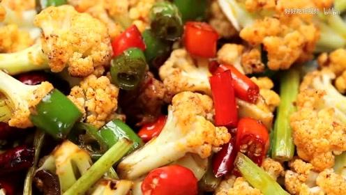干锅花菜 香气扑鼻的干锅花菜,一锅鲜香入味,下饭一绝