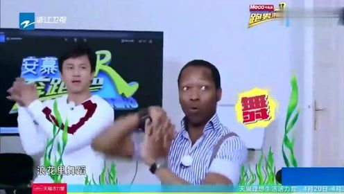 邓超太搞笑了,现场一本正经跟外国人学《海草舞》,鹿晗都傻眼了