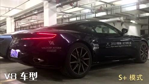 V8和V12的咆哮,你喜欢哪个?