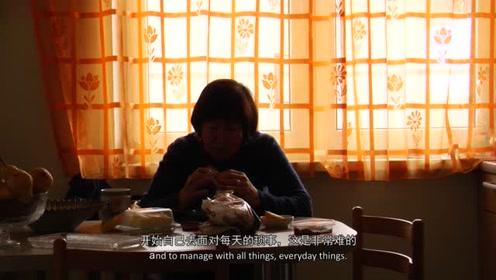 《有生之年》微电影