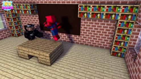 我的世界怪物学院 毒液和蜘蛛侠一起去威漫世界吧!