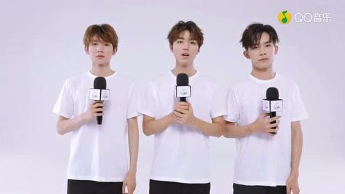 TFboys五周年演唱会合体宣传,王俊凯王源易烊千玺表情尴尬