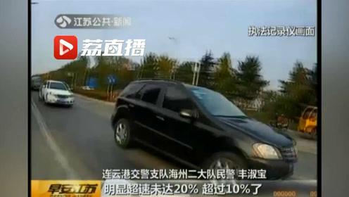 男子4万元买了辆奔驰车 第二天上路就被罚