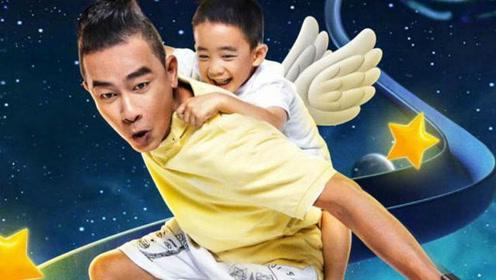陈小春回应再带Jasper上《爸爸6》:是儿子想要来