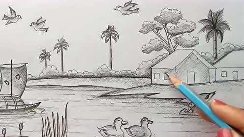 零基础也能画的铅笔风景画!