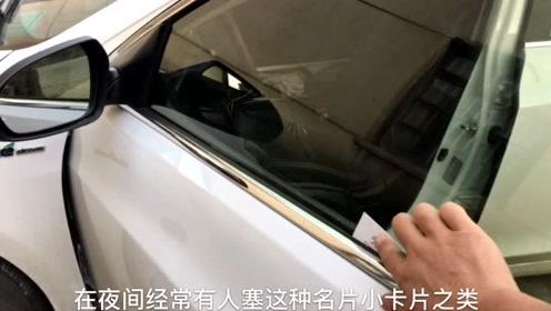 汽车车门被腐蚀有异响特别沉,一定要检查这里,不然车门被烂穿
