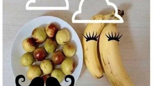 香蕉配枣,只需一口胃口就倒
