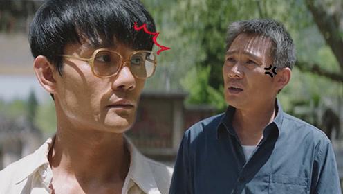 《大江大河》王凯CUT:第一集 只是想上大学