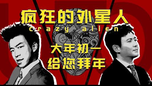 """当青春里的夏洛遇见耿浩,黄渤沈腾即将上演""""双喜临门"""""""
