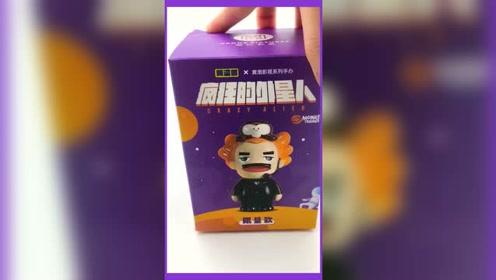 """黄逗菌 ×《疯狂的外星人》限量版耿浩手办""""开箱记"""""""