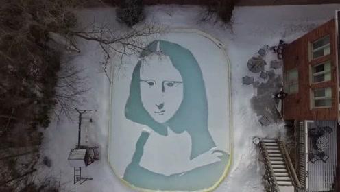 """加拿大艺术家雪后秀操作 冰面上画""""蒙娜丽莎"""""""