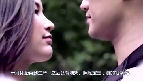 张歆艺坚持母乳喂养,袁弘恨自己不能产奶!