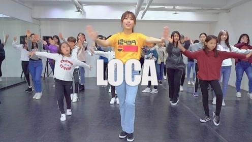 MOVE舞室Jinny小姐姐教你跳FAVORITE《LOCA》!