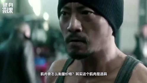 """他一身""""肌肉""""价值27万,看似强壮,不敌亮剑里60多岁的孙德胜"""