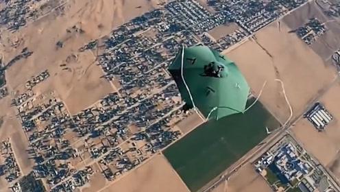 直升机跳伞有什么魅力?这么多人都想去尝试?看完长见识了