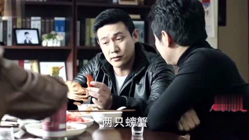 人民的名义:侯子吃饭竟说出这话,原来还有这层意思,陈海道破