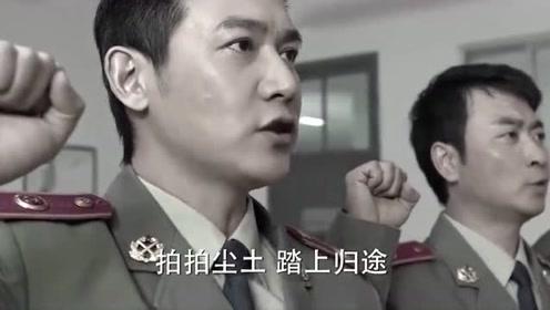 人民的名义:侯亮平看着病床上昏迷的陈海,心痛不已!