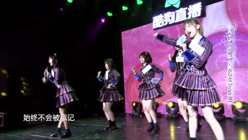 AKB48 Team SH萌妹来袭!酷狗星乐坊《LOVE TRIP》让人瞬间充满元气