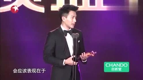 刘恺威获奖祝女神们快乐,希望自己变得更有魅力,颜值担当!
