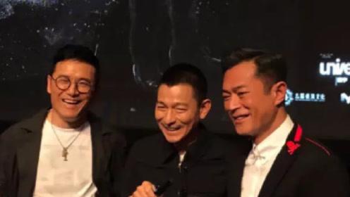 香港电影展众星走秀:郭富城精神刘德华暴瘦熊黛林气场超强