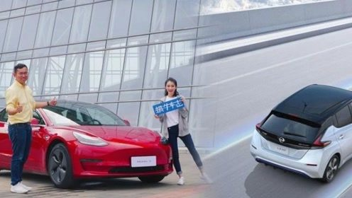 2018年全球最受环保人士喜欢的10款新能源汽车,国产电车竟占四席