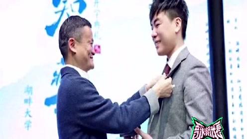 胡彦斌被马云的湖畔大学录取 竟是董事长?