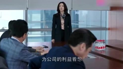 都挺好:明玉向公司的监理机制发起挑战,得罪了孙副总