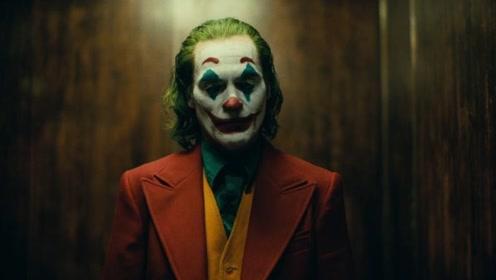 """《小丑》重磅发布全球首款预告 """"史上最伟大反派""""邪魅登场"""
