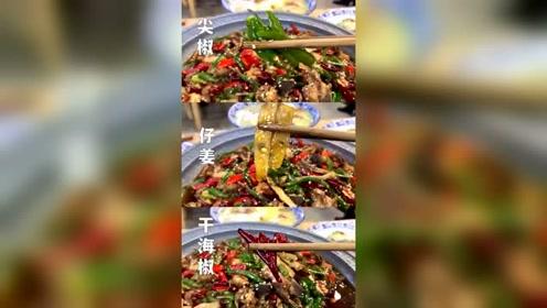 重庆吃货王:你从未见过的全新上菜方式,吃个饭这么大阵仗的吗?