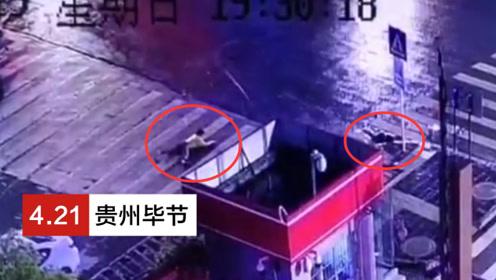 消防队门口电动车发生相撞 消防队员快速出警救援