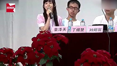章泽天在清华上学时参加辩论比赛,讲与爸爸相处趣事尽显高情商