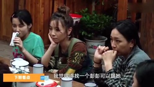 05超女在《向往的生活》重聚劈柴割草打糍粑 何炅听着歌哭了