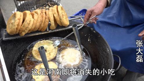 河南即将消失的传统小吃,全省卖家不超过三家,只卖一块钱一个