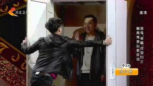 老公打开衣柜门,发现里面有个男人,媳妇脸色立马变了