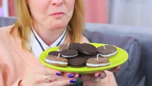 奥利奥饼干vs蜡烛饼干,你能分辨出真假吗?趣味手工diy教程