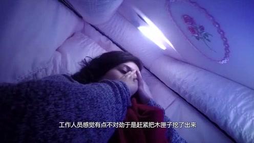 女子感受坟墓,躺进去数小时,挖出来后悲剧了