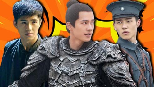 《九州缥缈录》刘昊然个人角色高燃混剪!演技炸裂!