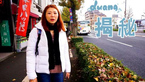 为什么日本人大多数选择公交地铁,却不打车?