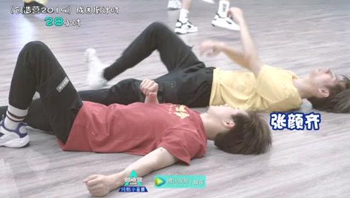 【直击总决赛】倒计时28小时,就算躺在地板上也要认真练舞
