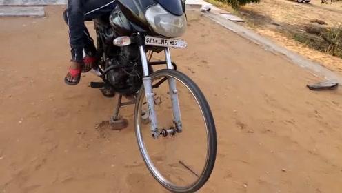 将摩托车前轮改装成自行车轮骑行会怎样?网友:请谈谈你的观后感