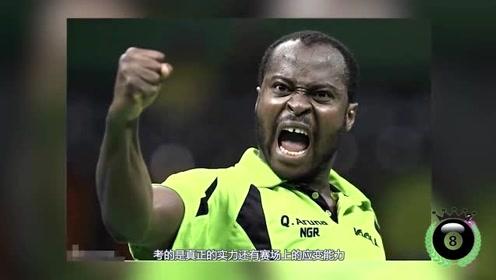 非洲乒乓高手发威!强势淘汰国乒猛将晋级,张本智和能挡住他吗