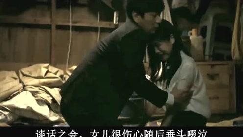 韩国惊悚电影《致命之旅》