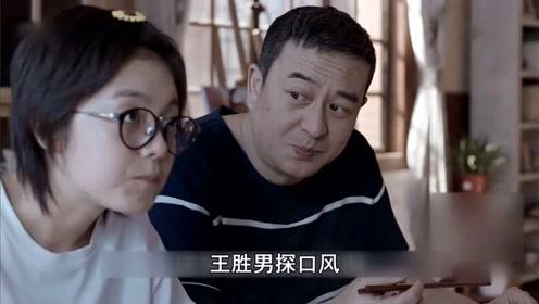 《少年派》王胜男问起钱三一,林妙妙回答的滴水不漏!