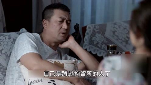 《少年派》王胜男和老公闹离婚,结果被老公的话气笑了