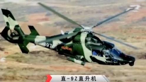 解放军救援直升机架起空中生命线