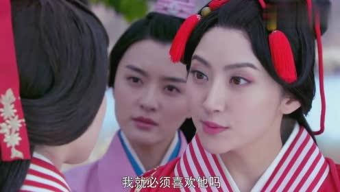 班淑传奇:班淑解释和邓骘的关系,承认喜欢卫英,刘滟前后反差大