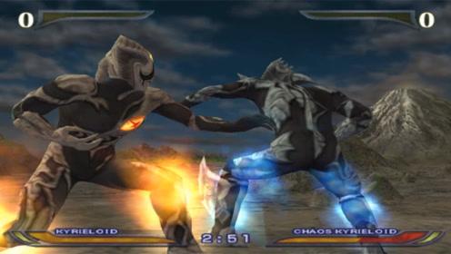奥特曼:基里艾洛德人vs黑暗基里艾洛德人,满屏都是大长腿